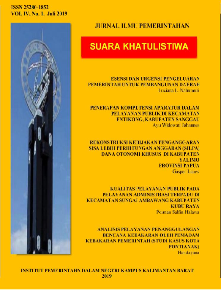 Rekonstruksi Kebijakan Penganggaran Sisa Lebih Perhitungan Anggaran Silpa Dana Otonomi Khusus Di Kabupaten Yalimo Provinsi Papua Jurnal Ilmu Pemerintahan Suara Khatulistiwa