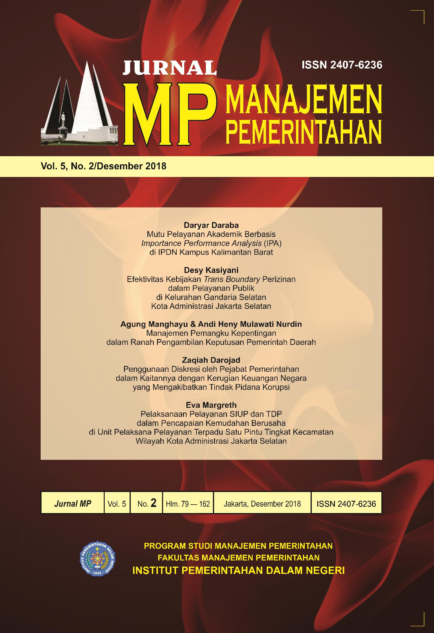 Efektivitas Kebijakan Trans Boundary Perizinan Dalam Pelayanan Publik Di Kelurahan Gandaria Selatan Kota Administrasi Jakarta Selatan Provinsi Dki Jakarta Jurnal Mp Manajemen Pemerintahan